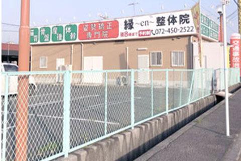 日根野駅から5